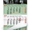 Calendrier 3 mois feuillets mono bloc business vert