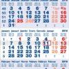 Calendrier-publicitaire-monobloc-3-mois-Classic-Super-3M14.2-CL-bleu