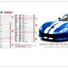 Calendrier-publicitaire-chevalet-de-bureau-13-feuillets-design-car-juillet-2020