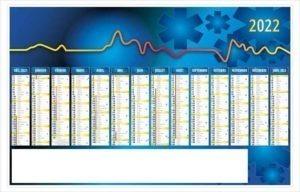 calendrier-publicitaire-bancaire-planning-personnalise-14-mois-alerte-2022